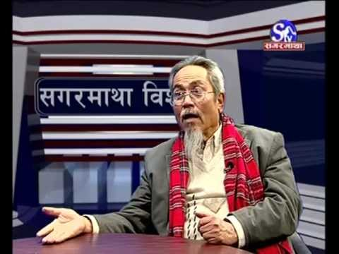 Gore Bahadur Khapangi on Sagarmatha TV