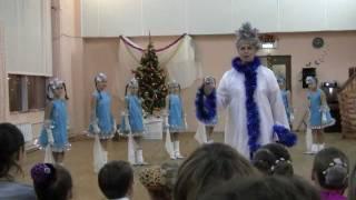 супер зажигательный танец снежинок!!!! смотреть всем!!!!