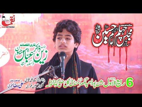 Zakir Zain Abbas Jevan 6 Rabi Ul Awal 4 November 2019 Majlis e Aza (Ameenpur Dhapa Gujranwala)