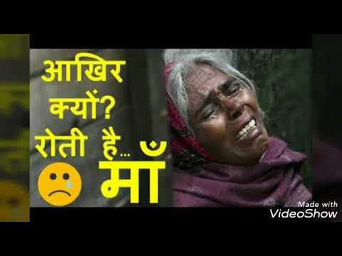 कलयुग तो आज उल्टी गंगा बहा रहा है   ( स्वर - Suresh Kumawat and Pavan sahu) माँ - बाप का दुख भरा भजन