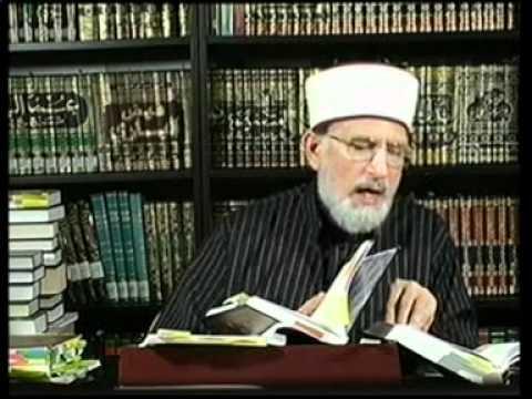 Gustakh-e-Rasool kon hota hai? by Dr. Tahir ul Qadri, Nashist 2 [Part 2/6]