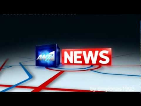 ANT1 Cyprus News Ident 2011-2012 HD