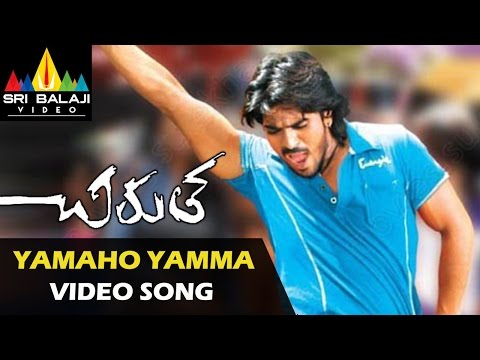 Yamaho Yamma Video Song - Chirutha (Ramcharan Neha Sharma) -...