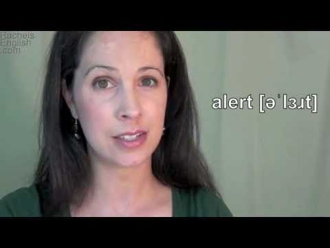 English Pronunciation: T after R like in PARTY – American English