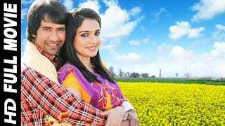 DINESH LAL YADAV New Full Film || Latest Bhojpuri Action Movies || Full Movies 2017
