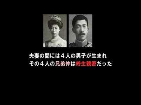 大正天皇 - YouTube