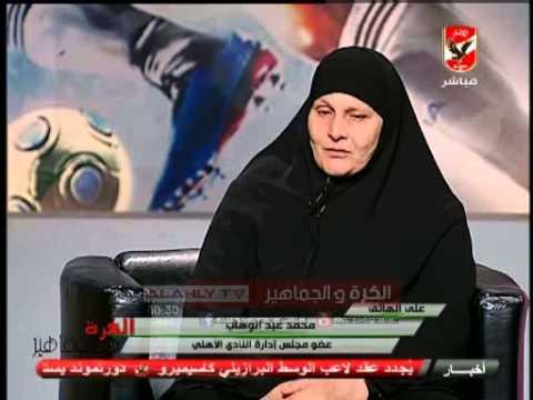 حلقة الكره والجماهير وذكرى محمد عبد الوهاب مع والدته وشقيقه كامله 31 - 8 - 2015