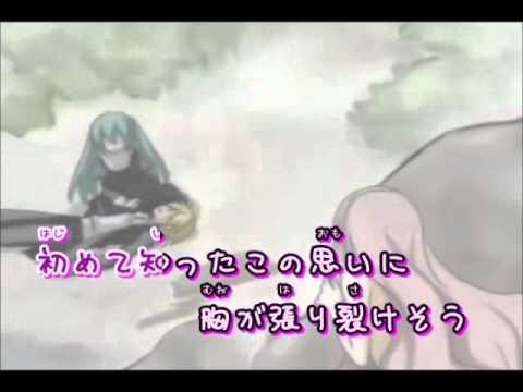 人魚姫 歌ってみた 奈雲