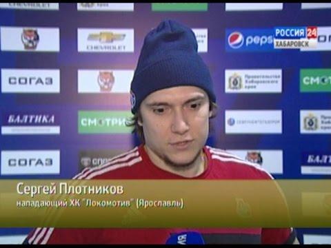 Вести-Хабаровск. Амур - Локомотив (Ярославль) 5:4(Б)
