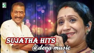 Sujatha Super Hit Songs At Deva Music