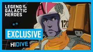 LOGH Exclusively Streaming On HIDIVE