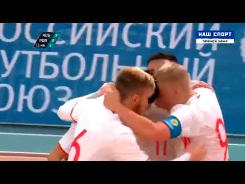 Тов. матч. Россия - Португалия. 7-3. Второй матч