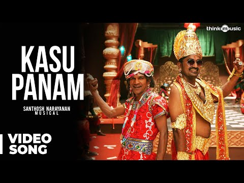 Kasu Panam Official Video Song - Soodhu Kavvum