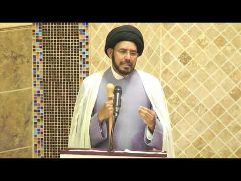 """Jumah Khutbah """"Blessings of Ramadan"""" 05/11/2018 Maulana Syed Hussain Ali Nawab"""