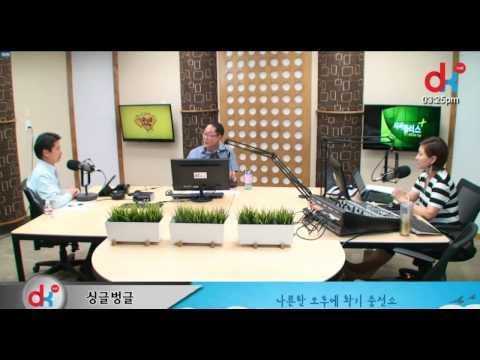 Dallas Korean Radio AM730 싱글벙글 쇼 060415-2