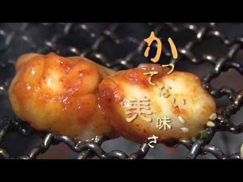 今月は肉・肉・肉!!なお店が3店舗登場。滋賀ならではの美味しいお肉をぜひ味わって!