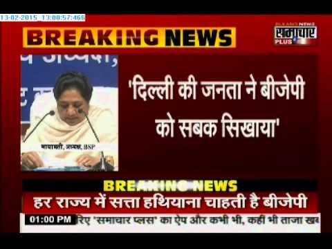 Mayawati sharpens attack on BJP after Delhi poll rout
