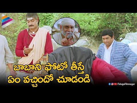 Shirdi Sai Telugu Movie BEST SCENE | Nagarjuna | Srihari | Srikanth | Telugu FilmNagar