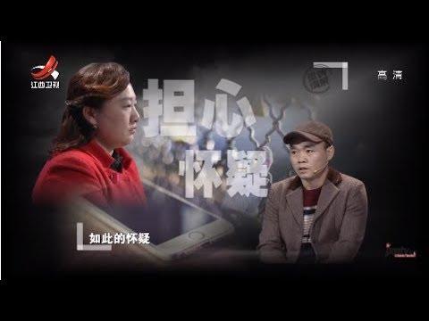 中國-金牌調解-20190115-一條意外的信息讓丈夫疑心大增十八年的付出變泡影