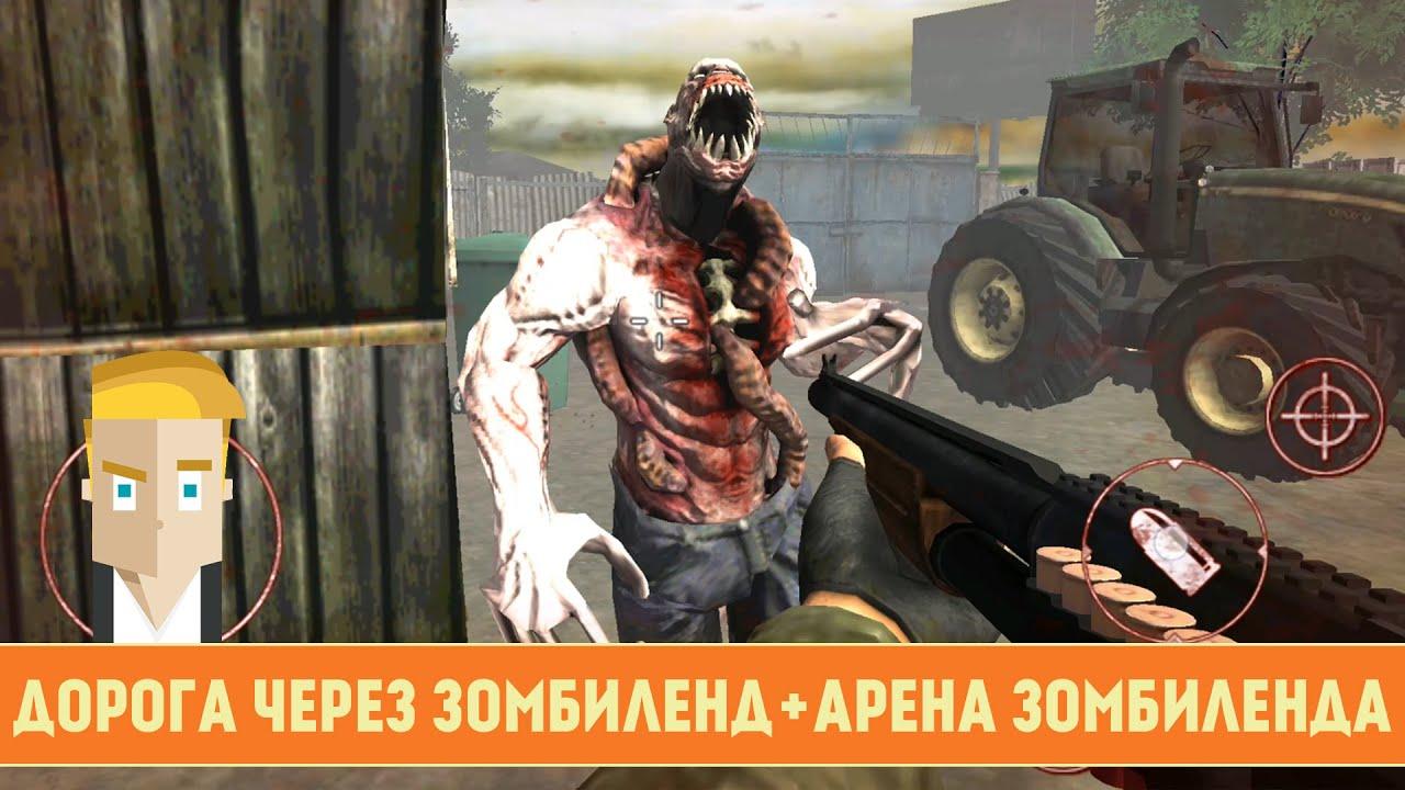 смотреть онлайн сериал зомбиленд: