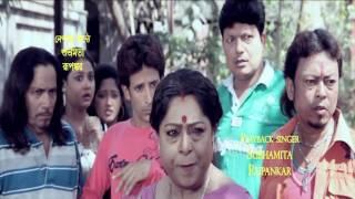 Download OFFICIAL trailer of NEER KHONJE PAKHI 3Gp Mp4