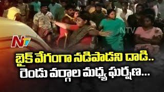 స్పీడ్ గా బండి నడుపుతున్నాడని బాలుడి ఫై దాడి చేసిన కొందరు వ్యక్తులు | Krishna District | NTV