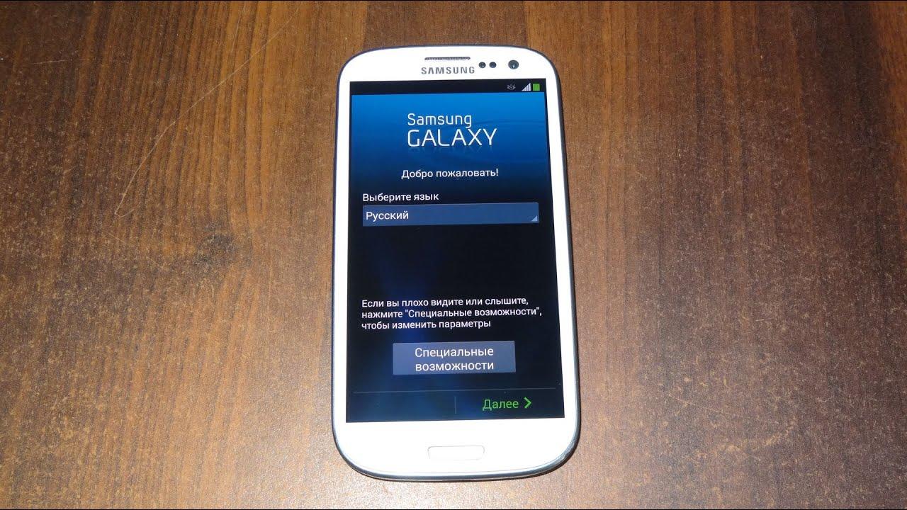 Как установить фото на контакт на смартфоне Samsung Galaxy 66