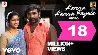 Karuppan Karuva Karuva Payale Tamil | Vijay Sethupathi | D. Imman
