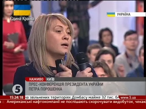 Запитання від бійців Президенту Порошенку
