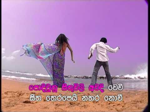 Karaoke Lanka.dedunu Ranak Se. Www.freewebs vajiraj video