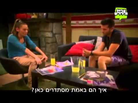 גאליס עונה 2 פרק 12