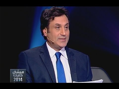 Michel Hayek Predictions for 2014 - توقعات ميشال