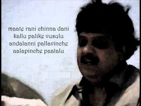 Maate Raani::telugu Karaoke::o Papa Lali video