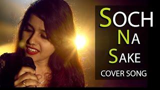 download lagu Soch Na Sake  Airlift  Cover Song By gratis