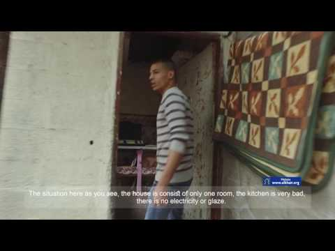 AKF Real Life Stories GAZA
