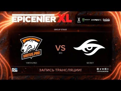 Virtus.pro vs Secret, EPICENTER XL, game 1 [Maelstorm, Jam]