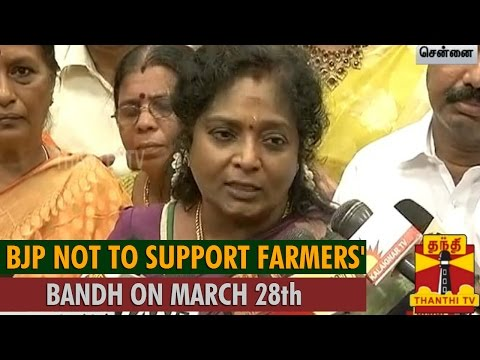 BJP not to Support Farmers' Association Bandh over Mekedaatu Issue on March 28 : Tamilisai ...