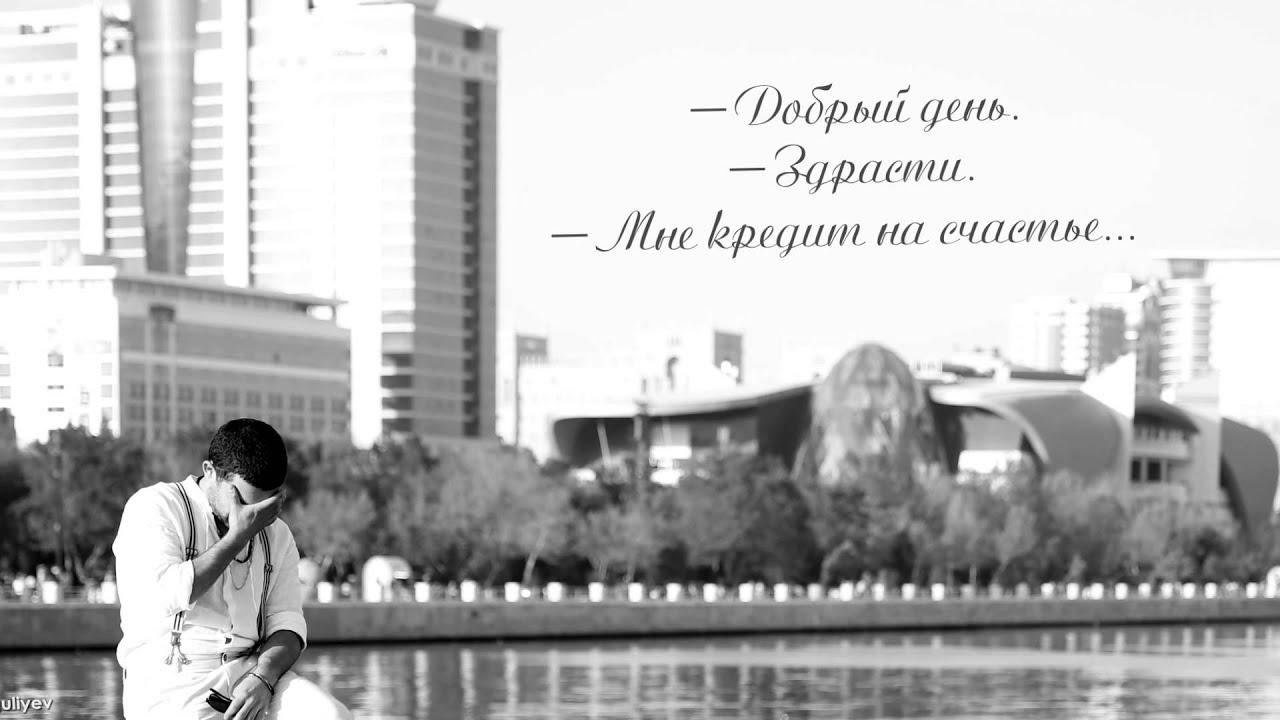 ты мой песен: