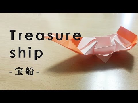 How to Make an Easy and Fast Origami Treasure ship~Japanese Culture & Traditional Craft 折り紙,宝船,伝統文化
