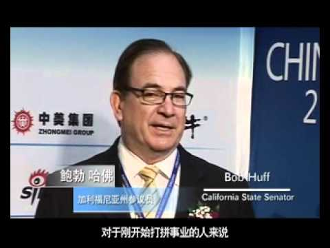 2011 China-US Business Summit