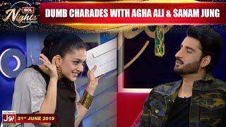 Dumb Charades With Agha Ali & Sanam Jung | BOL Nights With Ahsan Khan | BOL Entertainment