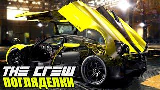 Обзор игры The Crew - Все об игре от MacroGAMING, ключевые моменты и особенности игры The Crew Обзор
