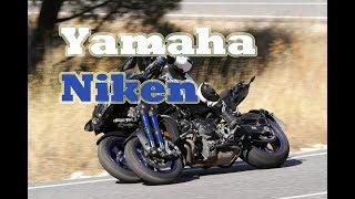Prueba Yamaha Niken (carretera, autovía y ciudad)