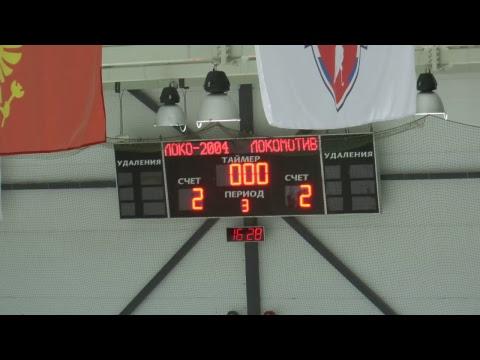 Финал Первенства ЦФО 2006 г.р.: «Локомотив-2004» - «Локомотив»