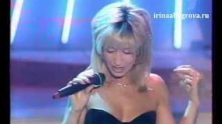Ирина Аллегрова - Проще простого