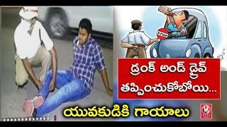 Young Man Injured While Escaping Drunk And Drive Test In Hyderabad