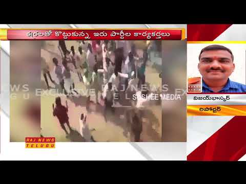 Massive Fight Between BJP And Left Party Leaders In Narayanpet | Mahbubnagar | Raj News Telugu