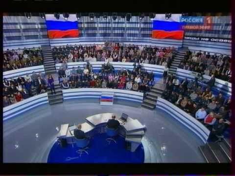 Владимир Путин - Стишок про стыд
