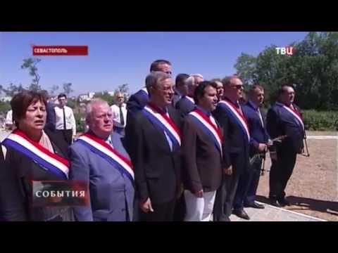 Делегация из Франции призывает Запад признать референдум в Крыму  Россия Новости