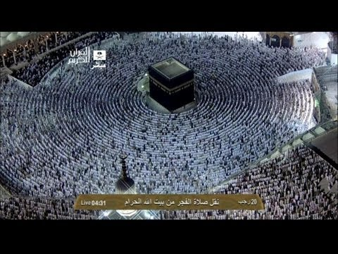 Hd| Surah Rahman In Makkah Fajr 30th May 2013 Sheikh Juhany video